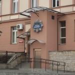 KPP w Bochni