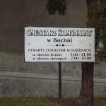 Cmentarz komunalny na ul. Orackiej w Bochni