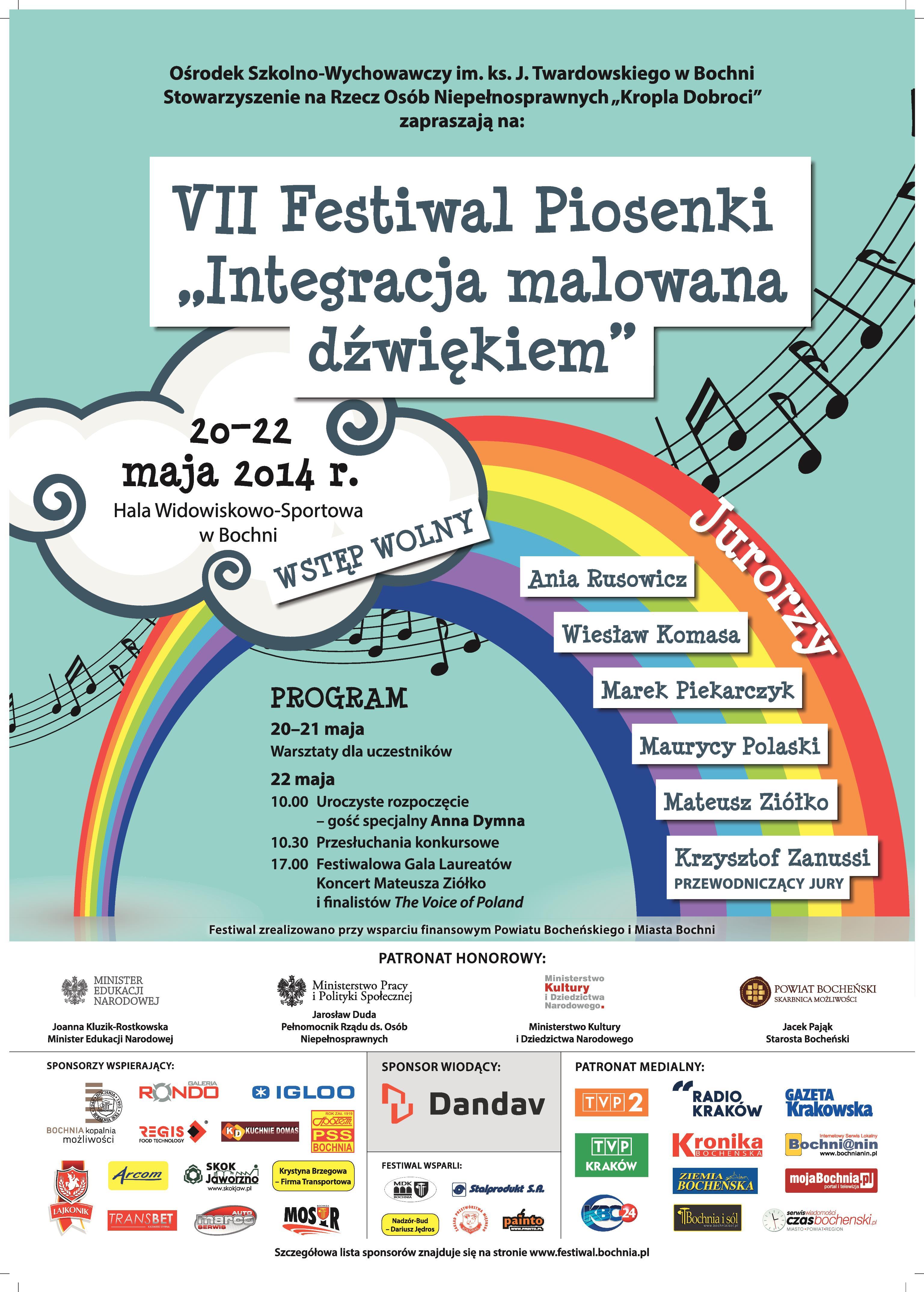 plakat_festiwal_integracja_2014