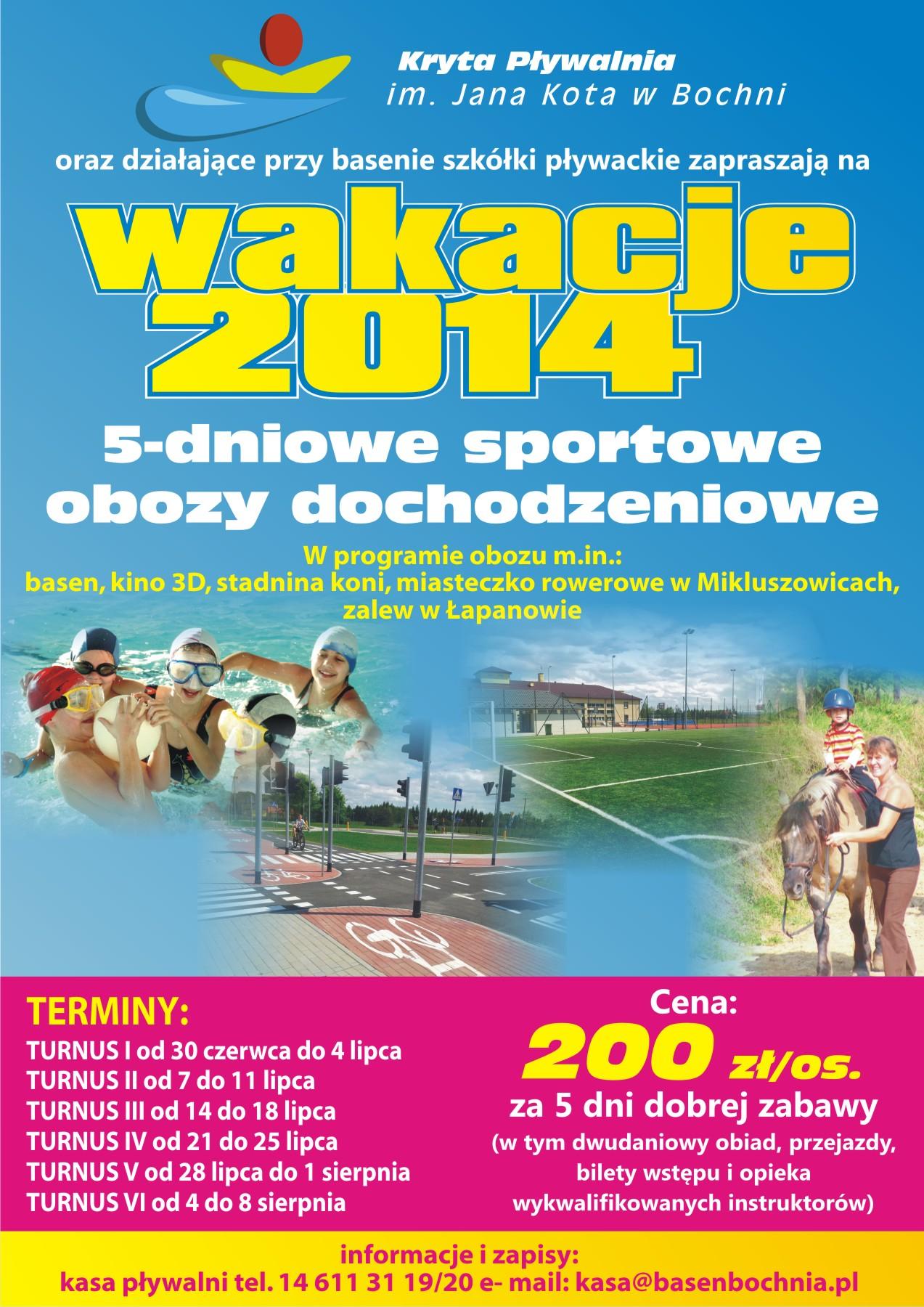 wakacje2014_plakat