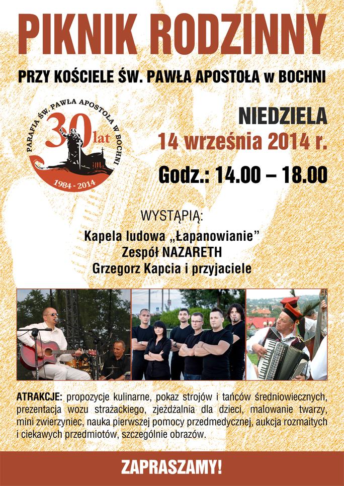 2014-09-14_piknik-rodzinny_bochnia_plakat