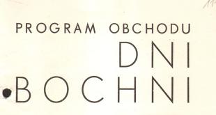 Dni Bochni 1971