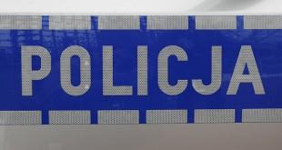 ns_policja_napis_640